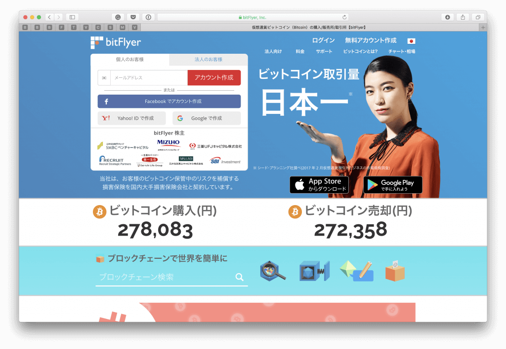 Can I get BTC in Japan